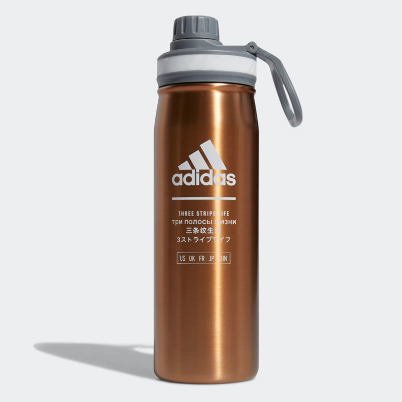 Bình giữ nhiệt Adidas Training Steel Metal - Rose Gold/ White, 600ml